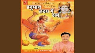 Ram Naam Jap Le Manwa