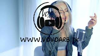 I Need Your Love   Madilyn Bailey   Cover Version مترجمة عربى