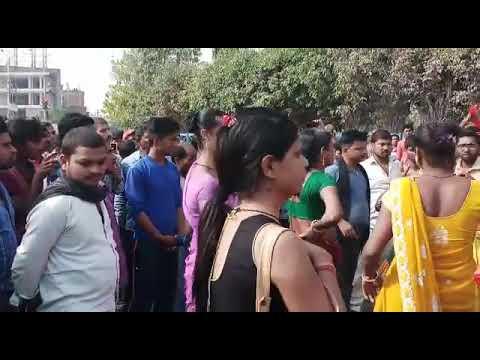 Danapur kinnero ki news