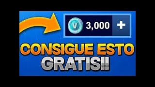 🎁 FORTNITE 3000 PAVOS GRATIS🎁