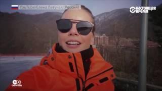 Российские журналисты в восторге от КНДР? | СМОТРИ В ОБА | №28