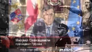 Война часть 2(Вооружённый конфликт в Южной Осетии, Пятидневная война — вооружённый конфликт, произошедший в августе..., 2013-08-09T07:21:18.000Z)