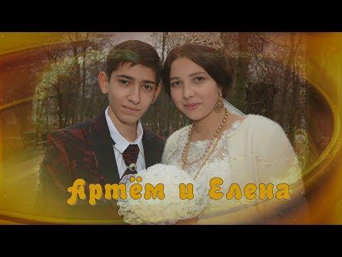 Цыганская Свадьба 2 часть в Невинномысске Артёма и Елены 22 декабря 2018 г