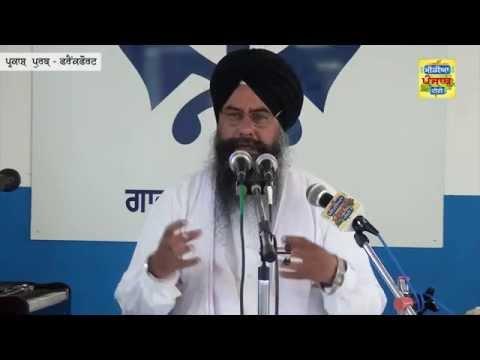 Frankfurt Prakash Purab 270715 (Media Punjab TV)