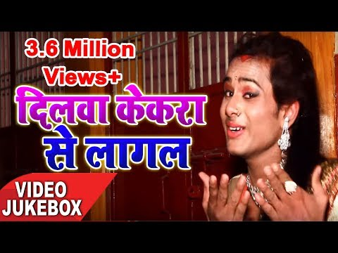 JUKEBOX गोलू गोल्ड सुपर हिट विडियो सांग -- Golu Gold New Bhojpuri Hit Songs 2017