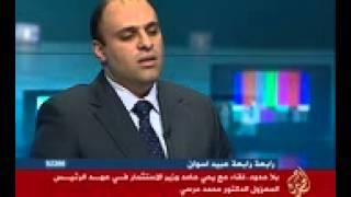 اول ظهور للوزير يحي حامد وظروف اخر ثلاث ايام مع الدكتور مرسي