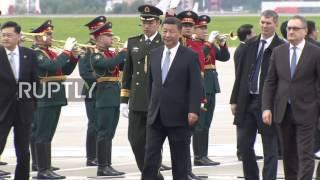 ChinesePresident