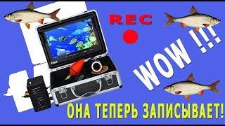 Вона ще і записує! Підводна камера для риболовлі з функцією запису відео