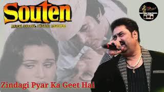 Zindagi Pyar Ka Geet Hai - Kumar Sanu - Kishore Ki Yaaden Vol. 7 - Ankit Badal AB