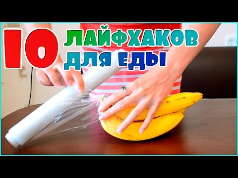 Правила хранения продуктов на предприятиях общественного питания