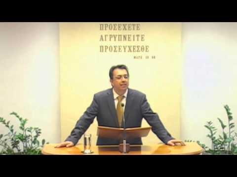 27.07.2014 - Ψαλμός 13 & Ματθαίος Κεφ 11 - Ορφανουδάκης Τάσος