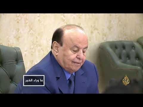 عدن.. اغتيالات وفوضى أمنية والحكومة تناشد مؤسساتها  - نشر قبل 2 ساعة