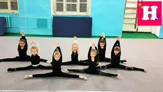 Художественная гимнастика МОЯ ГРУППОВАЯ ТРЕНИРОВКА!
