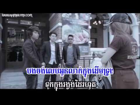 Koe veasna ► Srolanh Oun Dol Cha Eung SD VCD Vol 155 Khmer song   YouTube
