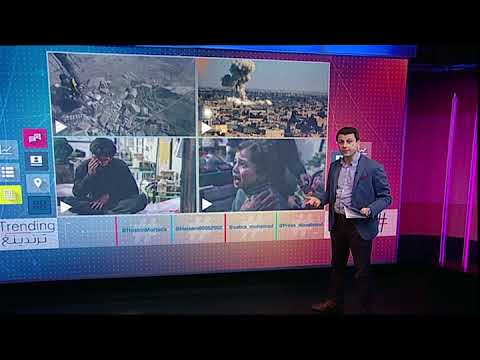 BBC عربية:بي_بي_سي_ترندينغ | الوضع الانساني في #الغوطة_الشرقية المحاصرة في #سوريا