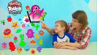Мультики для детей с пластилином Плей До - Студия Создай мир #PlayDoh Touch
