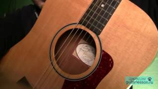 Армейские песни — Чистый звон бокалов (Аккорды, урок на гитаре)