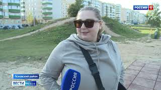 Вести-Псков 08.10.2020 09-00