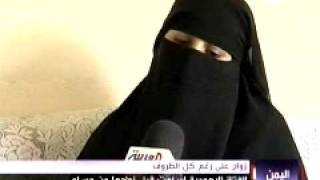 قصة يهودية يمنية مغرمة / موقع اللويبدة / www.jorday.net