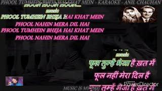 Phool Tumhe Bheja Hai l Karaoke for Female Singer with male voice Pardeep Gupta