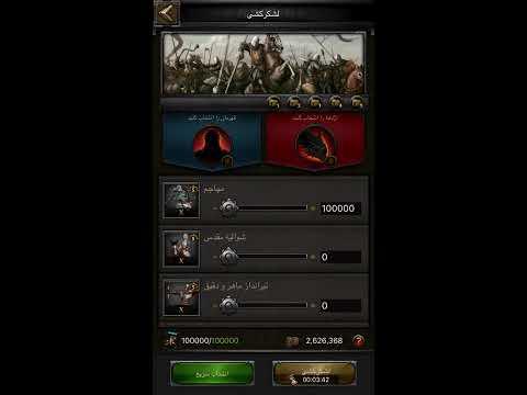 100 k kill king.kvk 238 & 316 UNK win