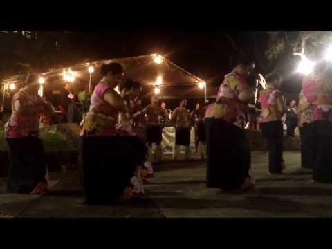 UH Manoa Poly Fest 2013: Fealofani o Sāmoa (FOS)