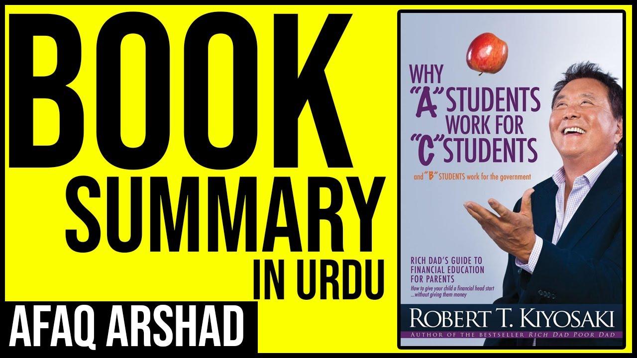 Why A Students Work For C Students Robert Kiyosaki In Urdu!