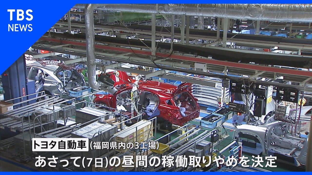 工場 休み トヨタ