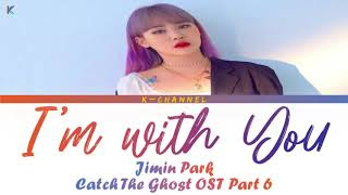 I'm With You 내가 있다는 걸 - Jimin Park 박지민 | Catch the Ghost OST Part 6 | Lyrics 가사 | Han/Rom/Eng