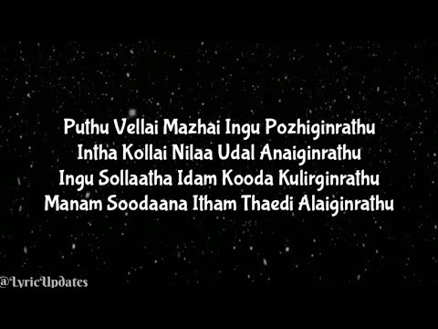 Puthu Vellai Mazhai Lyrics | A R Rahman | Roja
