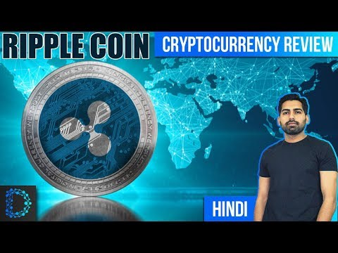 Ripple Price Prediction - Know more about Ripple Coin (XRP)  [Hindi]