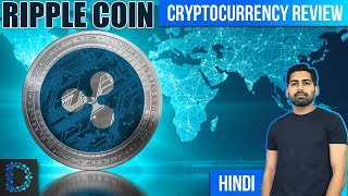 RIPPLE Price Prediction || Know more about Ripple Coin (XRP) || FUTURE INVESTMENT ||  [Hindi/Urdu]