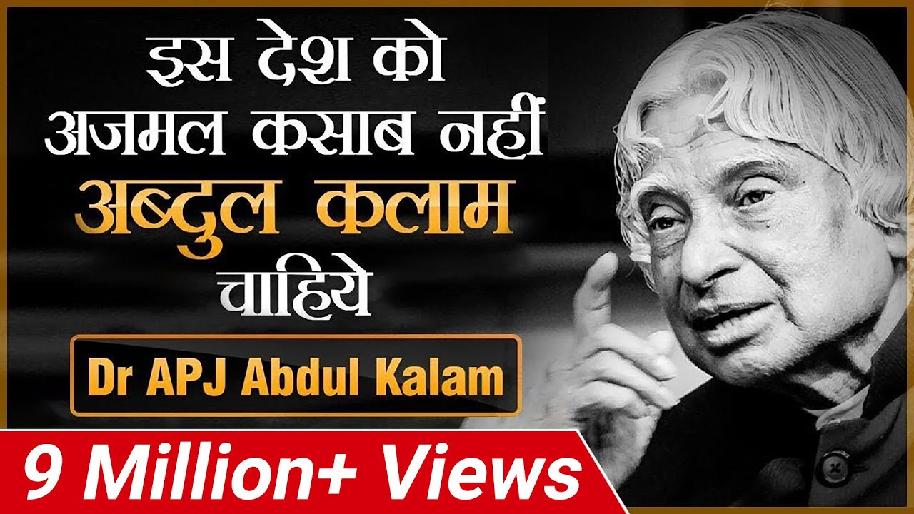 Download Most Powerful Biography of Dr APJ Abdul Kalam  | Watch Full Video Without Crying | Dr Vivek Bindra