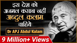 Most Powerful Biography of Dr APJ Abdul Kalam  | Watch Full Video Without Crying | Dr Vivek Bindra