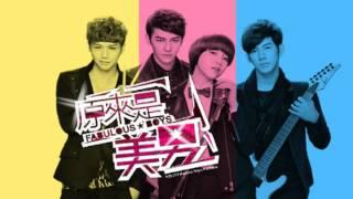 Jiro Wang (왕동성) - Promise (약속) / Remake of A.N.Jell - Promise (약속)
