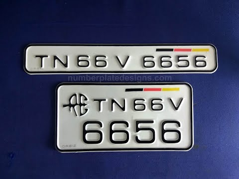 RE Logo Bullet Number Plate | Royal Enfield Accessories
