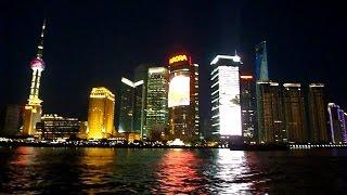 Путешествие по Китаю (Циндао, Шанхай, Ханчжоу) - China (Qingdao, Shanghai, Hangzhou)(Путешествие в Китай в июле 2009 года по маршруту Хабаровск - Харбин - Циндао - Шанхай - Ханчжоу - Харбин - Хабаров..., 2011-10-08T12:56:01.000Z)