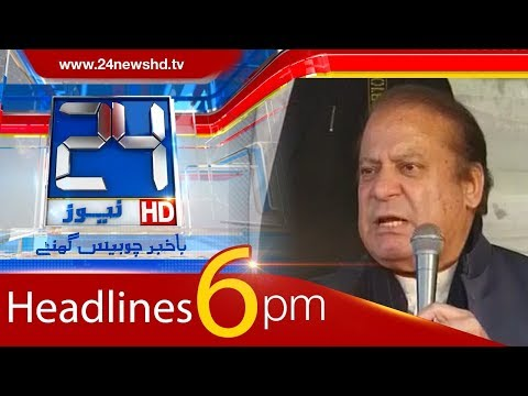 News Headlines | 6:00 PM | 8 January 2018