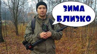 ЗИМА ВРЕМЯ УТЕПЛЯТЬСЯ! Одежда, снаряжение, амуниция от Камуфляж.ру!