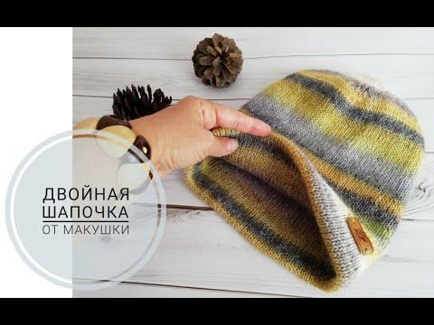 Вязание шапки от макушки спицами видео