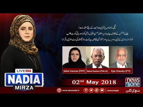 Live With Nadia Mirza - 02-May-2018 - News One