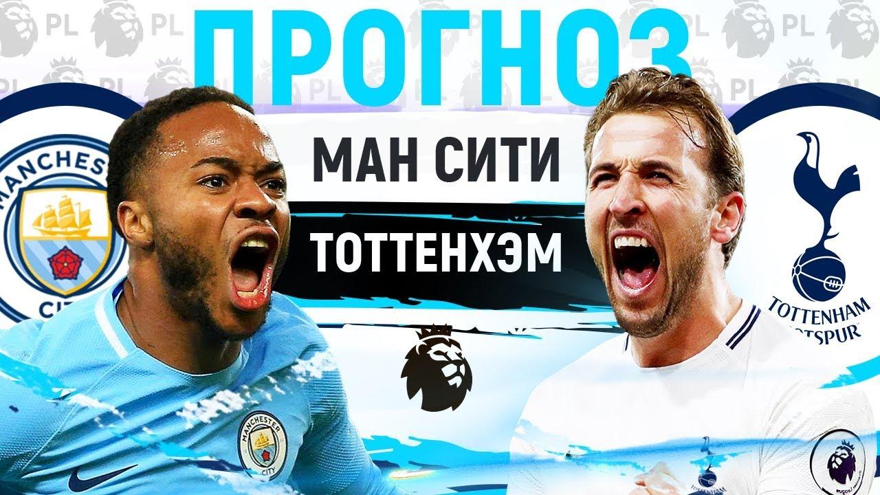 ставки на спорт футбол финал лиги чемпионов реал мадрид.ювентос