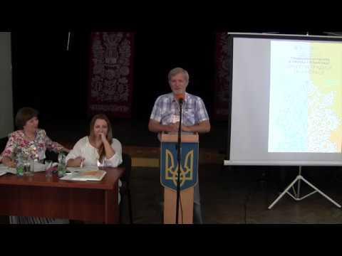 """Конференція """"Традиційна культура"""