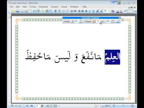 Arabic Diacritics Marks