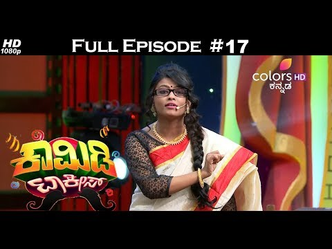 Comedy Talkies - 6th January 2018 - ಕಾಮಿಡಿ ಟಾಕೀಸ್ - Full Episode