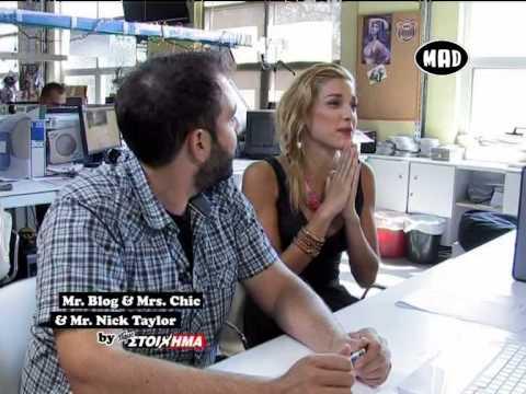 Weekly Gossip από τους Mr.Blog, Mrs.Chic & Mr.Nick Taylor (26.7.13)