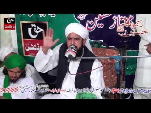 Zikr e Hussain (RA) - Nabi Ke Sahaba - Bayan - Allama Shahid Chishti