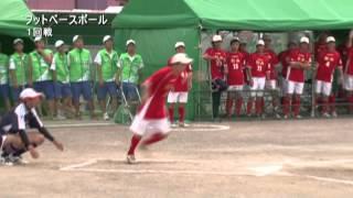 ぎふ清流大会2012での岩手県選手の活躍(10月13日:フットベース)
