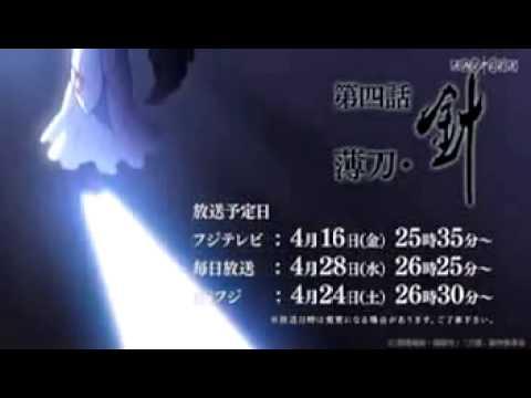 刀語 PV 第二弾