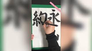 永山絢斗-Kento Nagayama-